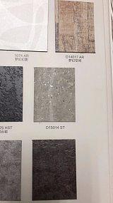 伊美家D15014ST水泥色防火板,时装品牌连锁专柜贴面板免漆板;