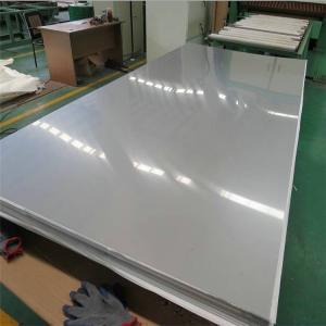 供应耐热钢2512材料牌号 2512高碳耐热钢