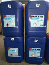 水基型清洗剂 VIGON N600 PCBA助焊剂残留物清洗