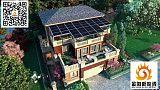 湖南太阳能屋顶光伏发电