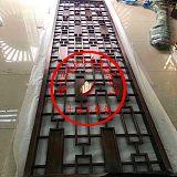 佛山十年廠家定制生產彩色不銹鋼屏風花格隔斷;