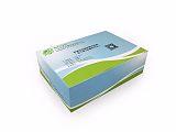 驴肉源性核酸检测试剂盒(冻干型/恒温荧光法)