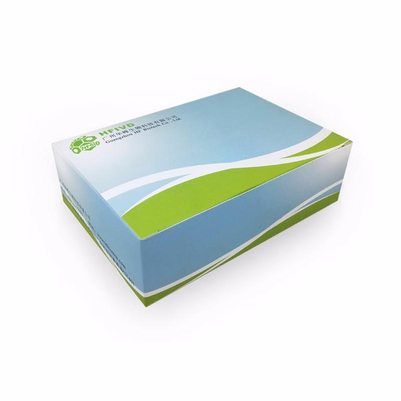 对虾白斑综合症病毒(WSSV)核酸检测试剂盒(冻干型/PCR-荧光探针法)
