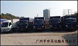广东省内安全可靠的危险品运输公司
