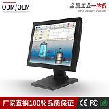 15寸工业一体机 安卓工业平板电脑 3MM嵌入式 中冠智能
