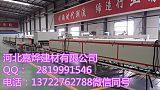 南京生产彩石金属瓦设备,多彩蛭石瓦设备,厂家生产