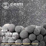 中劲活性生物滤料 水处理曝气池生物挂膜 环保新免烧陶粒;