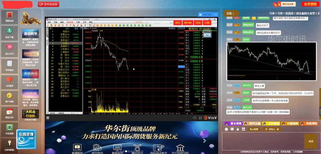 深圳模式大区直播间金融是搭建第三方服务供应商