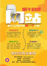 西安网站优化+搜索排名+网站SEO+关键词优化+网站排名优化
