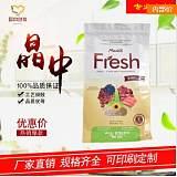 供应食品袋食品包装袋复合食品袋
