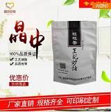 供应食品袋复合包装袋彩印复合袋