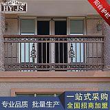 厂家直销 铝合金护栏 别墅小区庭院阳台花园铝艺护栏