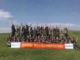 广州杰冠企业管理咨询有限公司