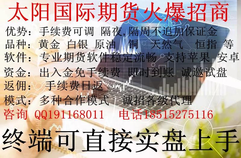 1536720111113859.jpg