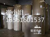 90g多規格瓦楞紙現貨供應廠家直銷專業生產包裝紙;