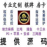 2018神游网络专业软件、专业游戏开发定制