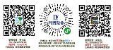 上海丹博DBL立式单级消防泵AB签1对1认证
