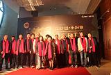上海中针会2019上海;
