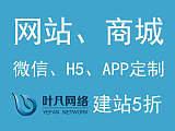 合肥教育類APP軟件開發
