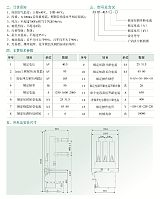 厂家零售ZN85-40.5户内高压真空断路器