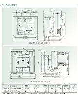 厂家零售ZN63M-12户内高压永磁真空断路器