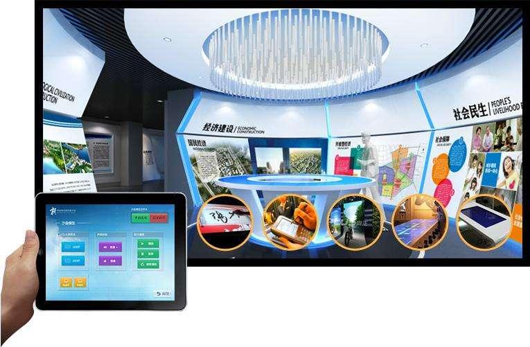 企业展厅中控系统方案