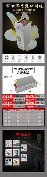 通天王12V1200W 100A集中供电开关电源大功率直流单组输出