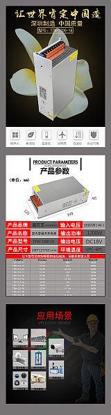 通天王18V1200W 66.67A集中供电DC机械设备大功率开关电源