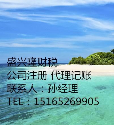 1536927712790803.jpg