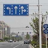 重庆道路交通指示牌