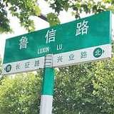 重庆悬臂高速路牌