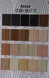 伊美家防火板6212麦芽织木富美家同款同色耐火板 饰面板胶合板
