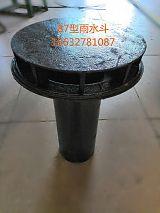 供应沧州铸铁87型雨水斗高质量产品优惠价格