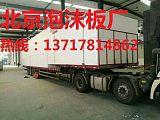 泡沫板廠,北京泡沫板,北京泡沫板廠;