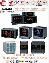 电工电力仪表;