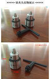 高精度吊磨机打孔机微型迷你小钻夹头 锥孔/螺纹孔 工厂直销