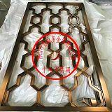 定制生产镜面玫瑰金不锈钢屏风