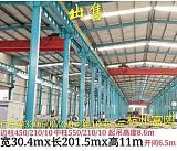 二手钢结构 二手钢结构厂房 二手钢结构 二手钢结构厂房出售;