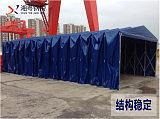 湘粤钢构全国范围活动推拉篷工地施工遮阳遮雨篷户外停车棚