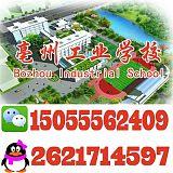 亳州工业学校服装设计与工艺专业介绍;
