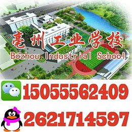 亳州工業學校服裝設計與工藝專業介紹