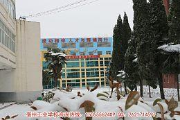 亳州工業學校電子技術應用專業介紹