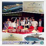 青岛上海港大件货设备特种箱运输