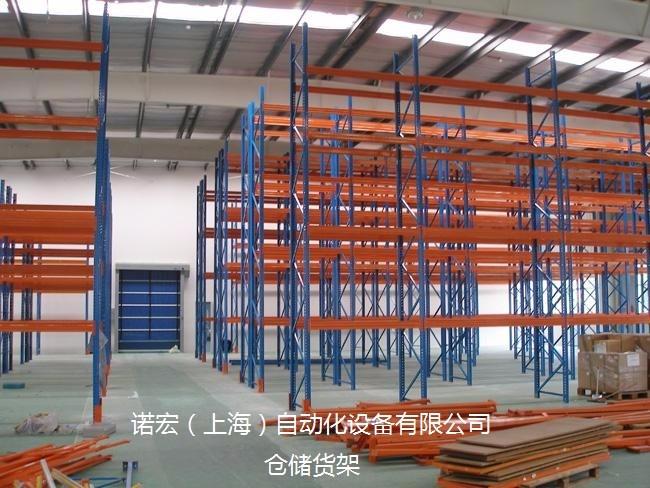 倉庫橫梁式貨架產品尺寸定製說明