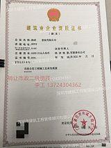 深圳市市政工程二级施工资质转让