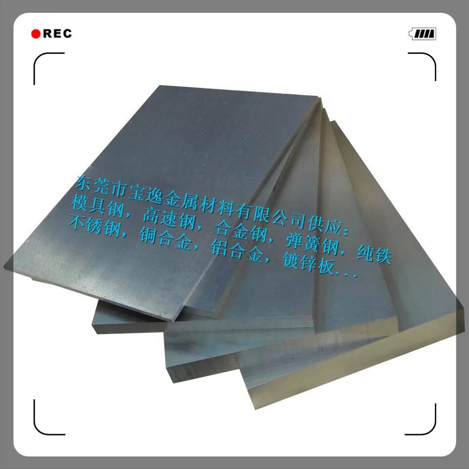 图片2ed10edb-dd59-4665-bf27-aa3752c0f53c.jpg