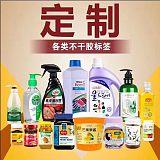不干胶标签 饮料标签、水果蔬菜标签、热敏纸空白标签、食品包装袋