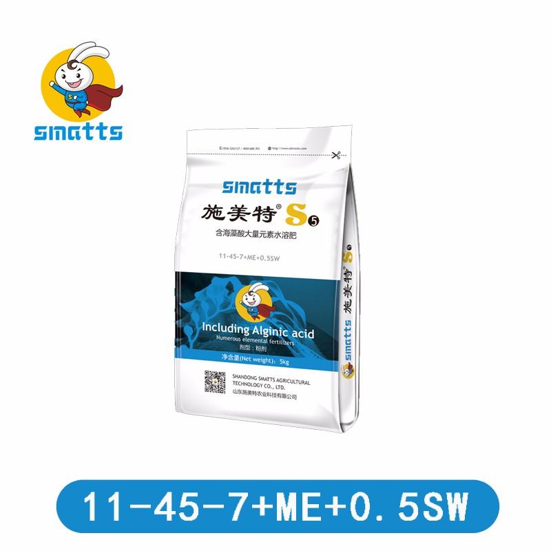 海藻酸功能性肥料磷酸二氢钾型11-45-7柑橘葡萄生根冲施肥叶面肥