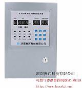 可燃氣體報警控制器——湖南賽西科技可燃氣體報警器招商