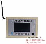 可燃气体报警器——湖南赛西无线气体报警显示平台
